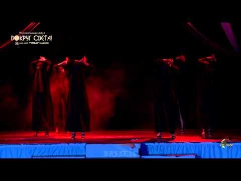 Академия танца ПРОСТРАНСТВО Новосибирск