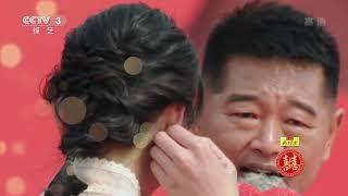 [喜上加喜]省级优秀青年很会玩 现场为女嘉宾带耳坠CP感超强  CCTV综艺