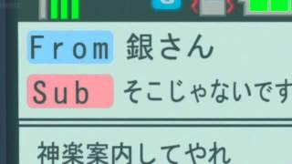 銀魂 第229 230 231話 HD 720p