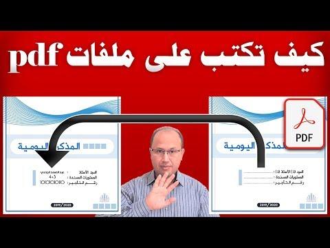 تحميل كتاب the sun is also a star