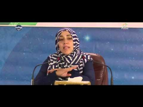 Why Can't I Get What I Want - Yasmin Mogahed