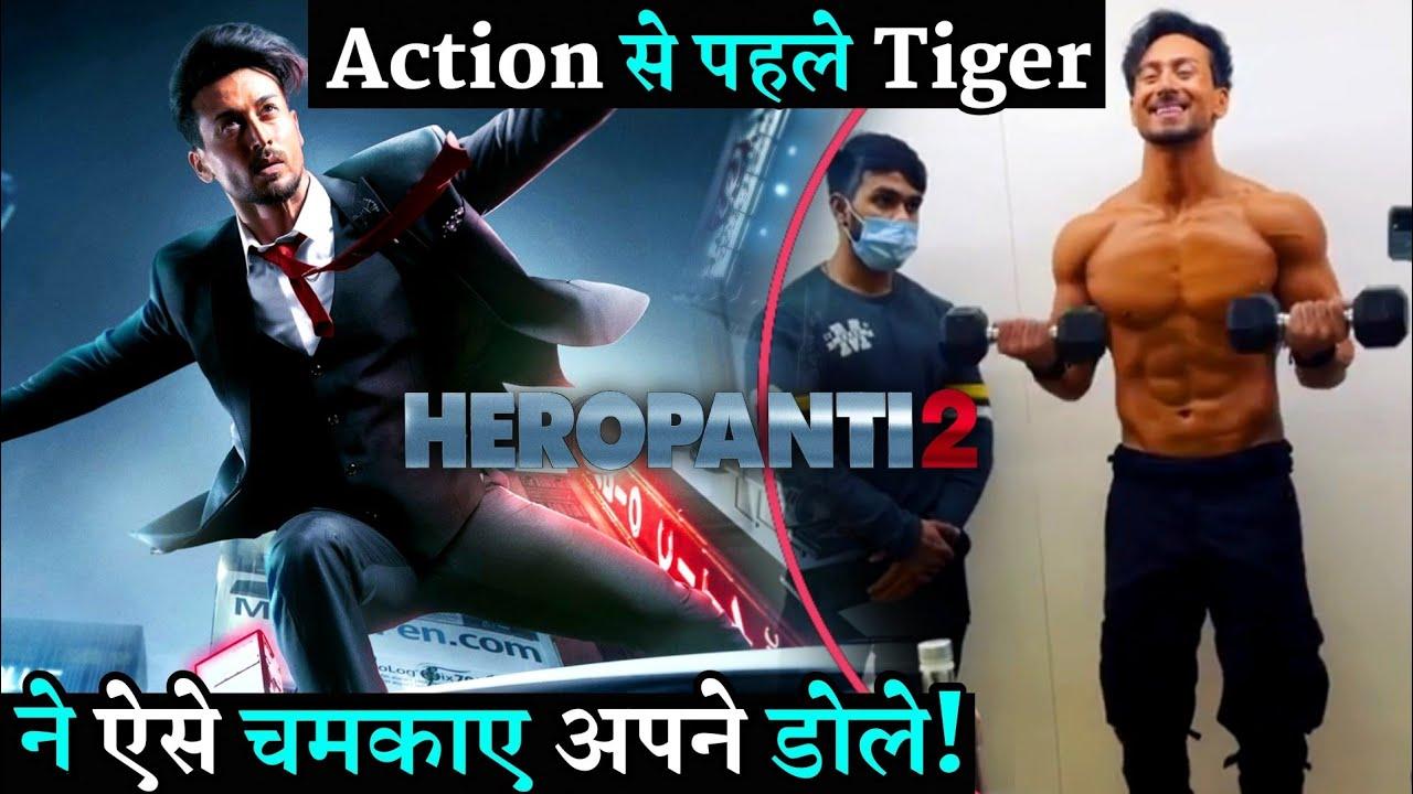 Tiger Shroff Prepare His Body Before Heropanti 2 Action Shooting