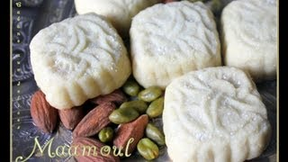 Recette Facile De Maamoul / Pastry Middle East