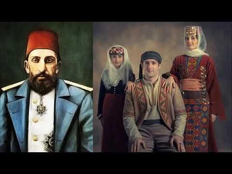 Султан Абдулхамид и армяне  Османской империи. Султан простил своего заказного киллера