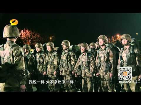 《真正男子汉》精彩看点: 半夜集合张丰毅错乱百出 Takes A Real Man Highlight: Zhang Fengyi in confusion【湖南卫视官方版】