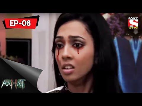 Aahat - 5 - আহত (Bengali) Episode 8 - When Love Kills