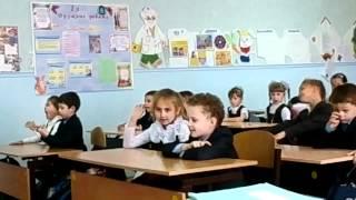 """Урок музыки, первый класс МАОУ """"Нурлатская гимназия"""".mp4"""