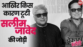 Salim Javed Separated   Salim Khan Javed Akhtar  Amitabh Bachchan on Salim Khan