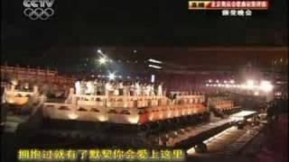 Beijing Huan ying Ni Live