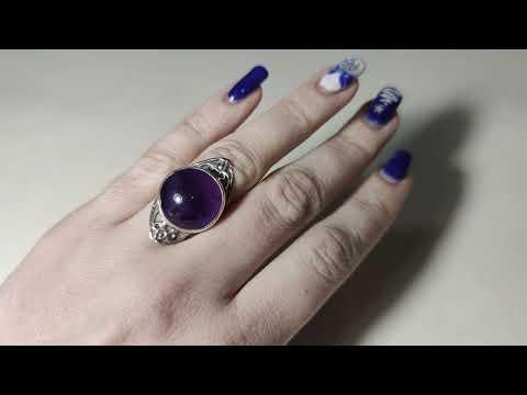 Серебряные кольца в наличии