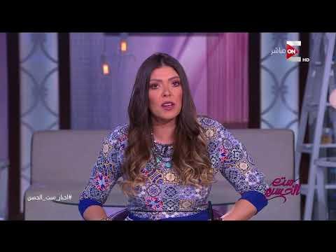 تعليق شيريهان أبوالحسن على فوز-فريدة عثمان- بالميدالية الذهبية في دورة العاب البحر الأبيض المتوسط  - نشر قبل 4 ساعة