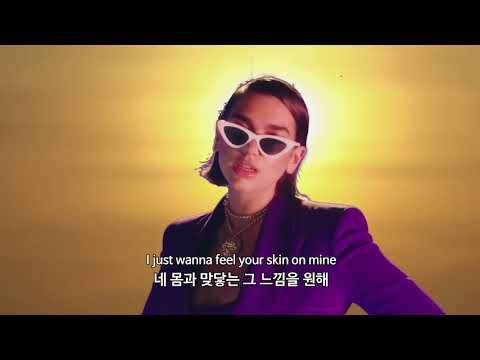 (한글자막) Calvin Harris(캘빈 해리스) & Dua Lipa(두아 리파) 'One Kiss' M/V