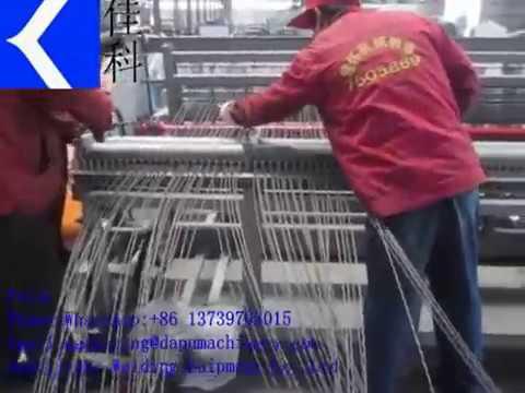 Vibrating screen mesh making machine Semi automatic crimped wire mesh machine