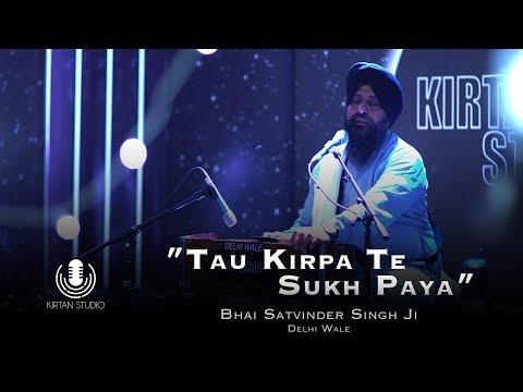Gurbani Kirtan | Kirtan Studio | Tau Kirpa Te Sukh Paya | Bhai Satvinder Harvinder Singh Delhi