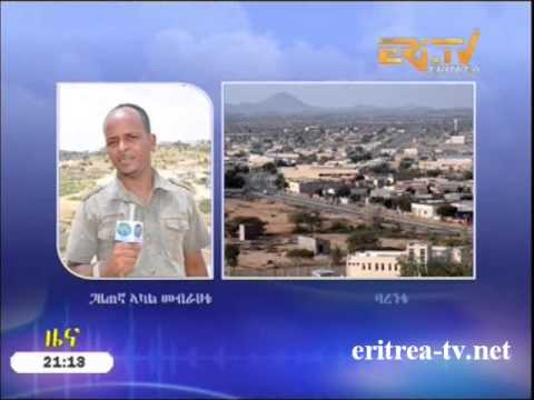Eritrean Members of Information Ministry s branch in Gash Barka region make tour of the coastal regi