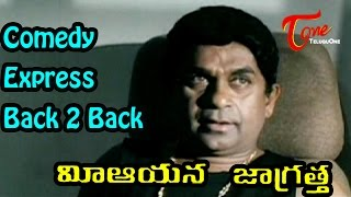 Video Mee Aayana Jagratha Movie Comedy Scenes | Back To Back | Brahmanandam, M. S. Narayana download MP3, 3GP, MP4, WEBM, AVI, FLV Agustus 2017