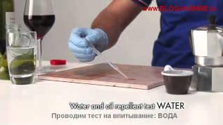 видео Чем покрыть бетонный пол - шпаклевка и полиуретановая пропитка
