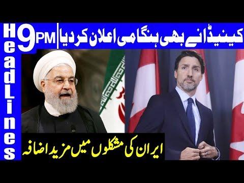 Double Trouble for Iran | Headlines & Bulletin 9 PM | 10 January 2020 | Dunya News