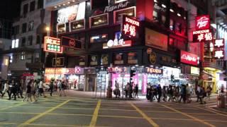 Lockhart Road Hong Kong June 2017
