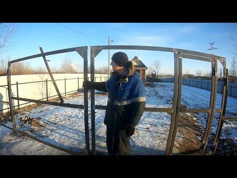 Как сделать ворота и калитку из профнастила своими руками видео