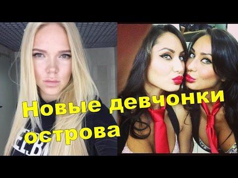 Фото девушек 18 Голые ruvrzcom