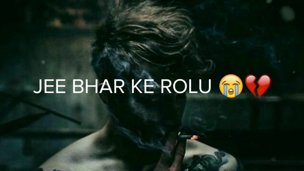 Sad boy status || 30 second broken Whatsapp status 😢 - YouTube
