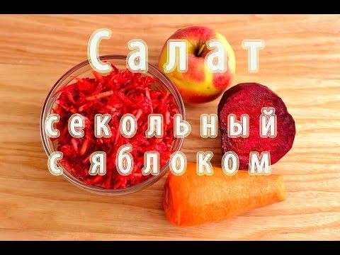 Свекла - калорийность, полезные свойства, польза и вред
