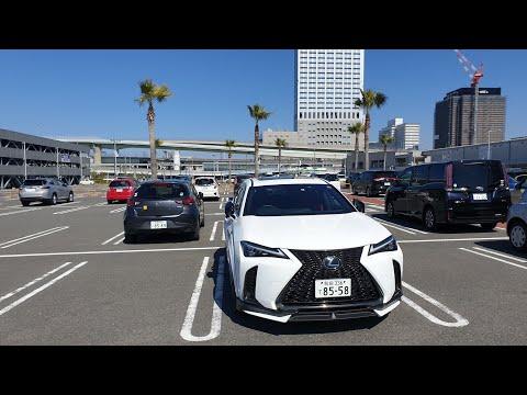 Шок! Как живут обычные Японцы? Гуляю в Японии, Тойота Дворы улицы авто  Японии, Япония видео онлайн