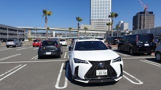 Как живут обычные Японцы? Гуляю в Японии, Тойота Дворы улицы авто  Японии, Япония видео онлайн дром