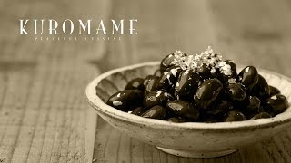 [No Music] How to make Kuromame - simmered black beans -
