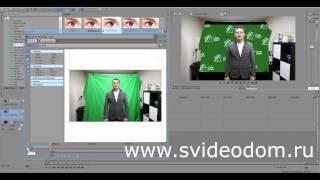 видео уроки sony vegas12 / хромокей (замена фона)
