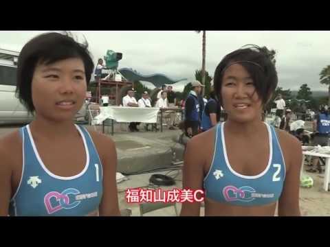 女子高生のビーチバレー 2016 福知山成美4連覇 出口花・西美穂