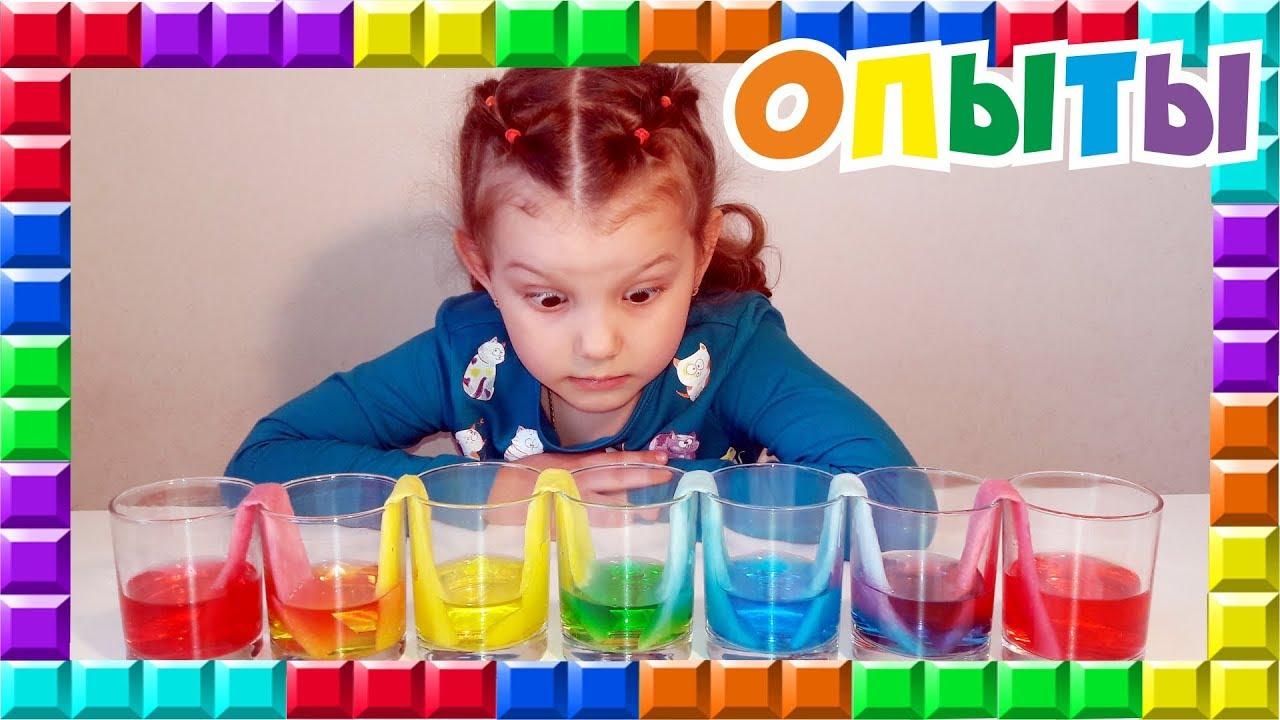 Картинки дети экспериментируют с водой