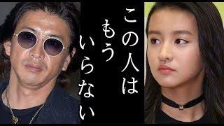 木村拓哉次女Kokiがインタビューで語った父親不要宣言に一同驚愕!工藤...
