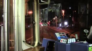 函館の路面電車 2001号 末広町→函館駅前 夜間前面展望 Hokkaido Hakodate Tram Suehirocho→Hakodate Night Front View