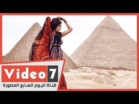هبة طوجي لـاليوم السابع عشقت مصر.. والغناء أمام الأهرامات له عظمة ورهبة كبيرة  - نشر قبل 17 ساعة