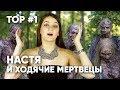 ТОП 5 ПРОВАЛОВ РОССИЙСКОЙ ПРОПАГАНДЫ mp3