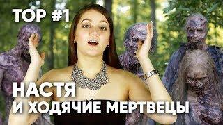 ТОП-5 ПРОВАЛОВ РОССИЙСКОЙ ПРОПАГАНДЫ