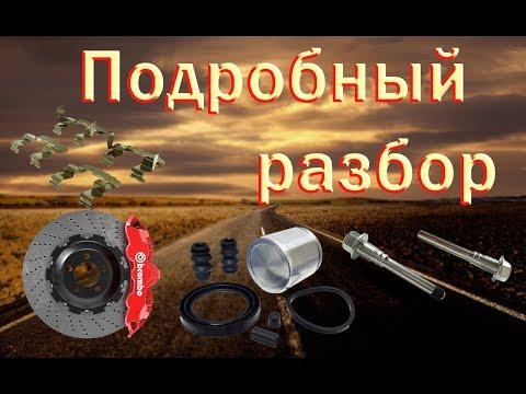 Обслуживание тормозов Nissan, смазка поршня и направляющих, подвод тормозных колодок. Qashqai+2