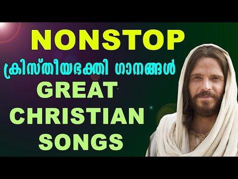 Nonstop Christian Devotional Songs | Malayalam Christian Devotional Songs | Jino Kunnumpurath