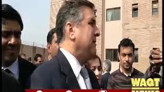 Daniyal Aziz Media Talk 15 Feb 2018