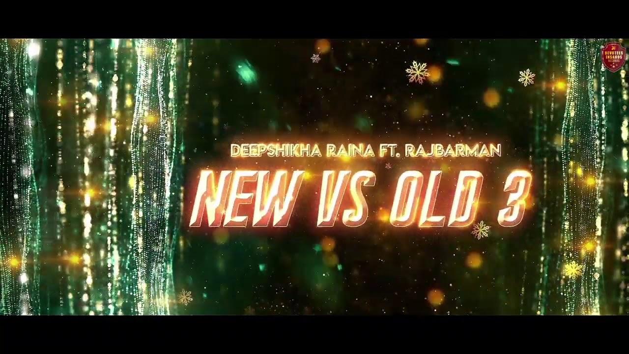 Old vs new3