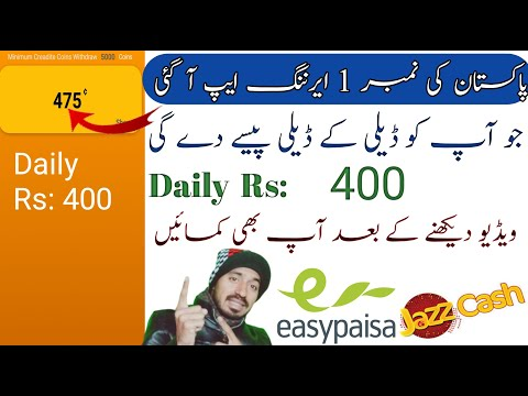 Earn Money Online New Best Real Earning App Withdraw Easy Paisa And Jazz Cash 2019 To 2020