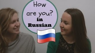 Russian for beginners 5. How are you? - Урок русского языка 5. Как дела?