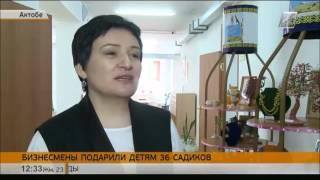 Актюбинские бизнесмены строят детские сады за счёт собственных средств