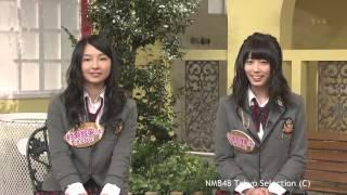 2012.12.28 ON AIR 【出演】 NMB48 (山岸奈津美/村瀬紗英) ほか Performers: NMB48 (Natsumi YAMAGISHI, Sae MURASE) (9.0k c-00)