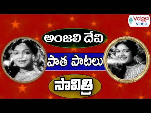 Non Stop Anjali Devi And Savitri Telugu Old Video Songs - Telugu All Time Hit Songs - 2016