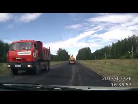Маршрут (Участок автодороги): п. Ибреси - г. Канаш - с. Шихазаны.