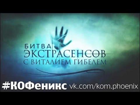 Биография Мерилин Керро — экстрасенса
