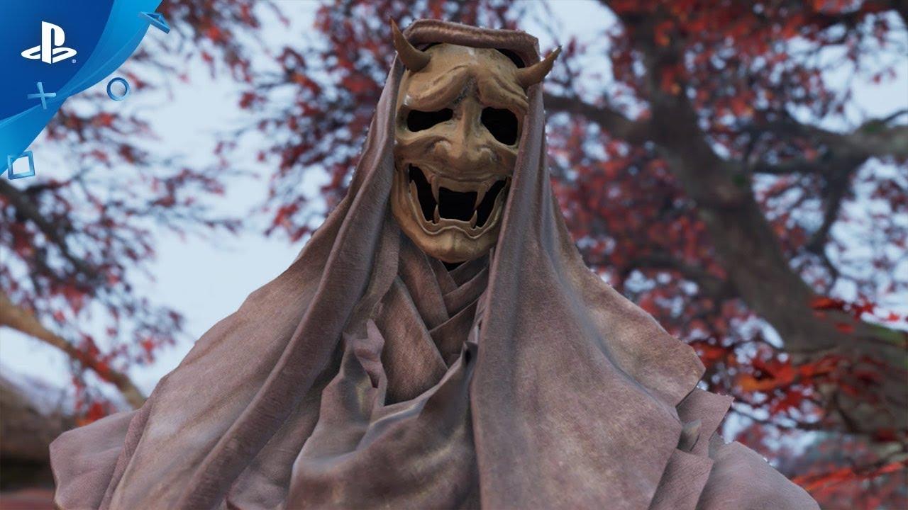 Sekiro maske